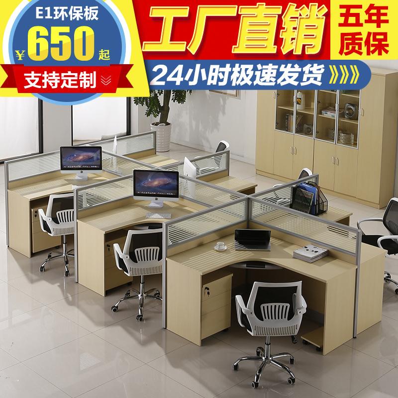 【二手】简约现代办公家具职员办公桌2人屏风隔断办公桌工作位卡位组合