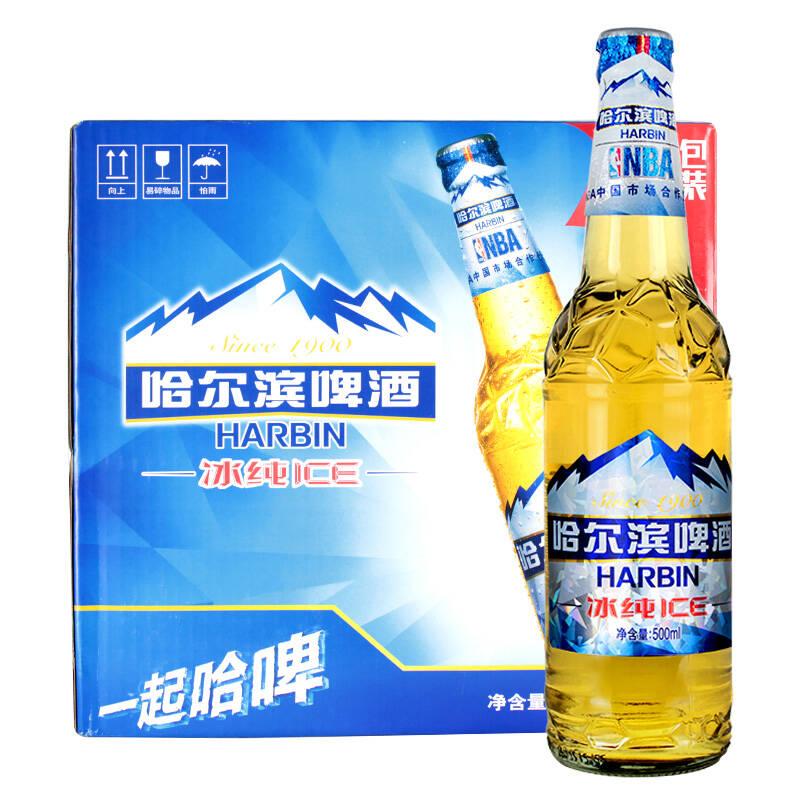 【日升啤酒白酒】哈尔滨冰纯啤酒 500mlX12瓶,成箱出售