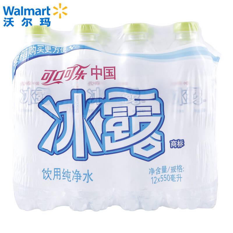 【日升矿泉水】可口可乐 冰露纯净水饮用水 550ml*12