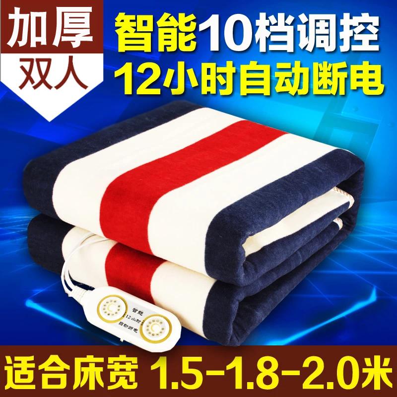 【共享租用 1元】电热毯双人安全无辐射家用1.8米2米三人防水电褥子双控调温