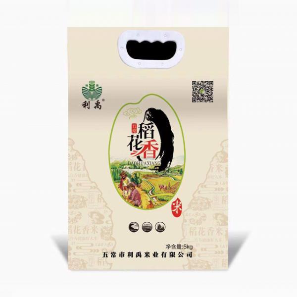 利禹五常大米稻花香10斤装
